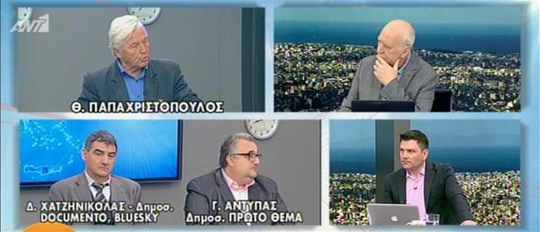 Παπαχριστόπουλος στον ΑΝΤ1: την έδρα την χρωστάς στο κόμμα με το οποίο εκλέχθηκες (βίντεο)