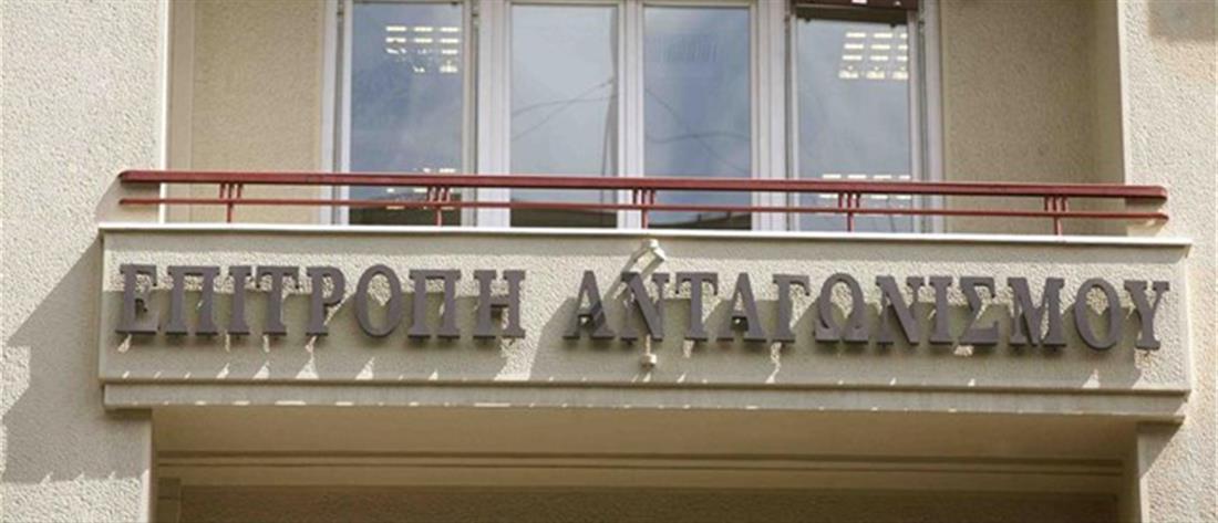 Έφοδοι της Επιτροπής Ανταγωνισμού σε γραφεία τραπεζών