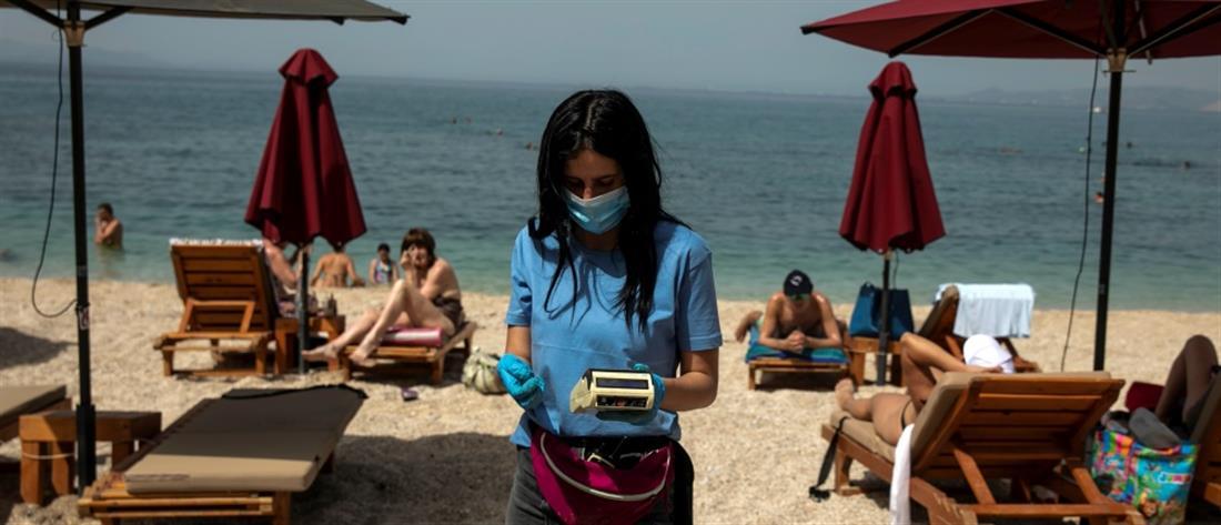 Κορονοϊός: Παράταση στα μέτρα για τις παραλίες