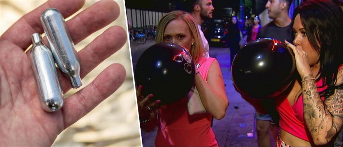 Κατασχέθηκαν εκατοντάδες φιαλίδια και μπαλόνια με αέριο γέλιου
