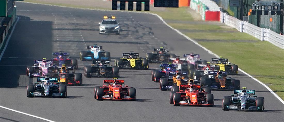 F1: Ακυρώθηκε το ιαπωνικό Grand Prix
