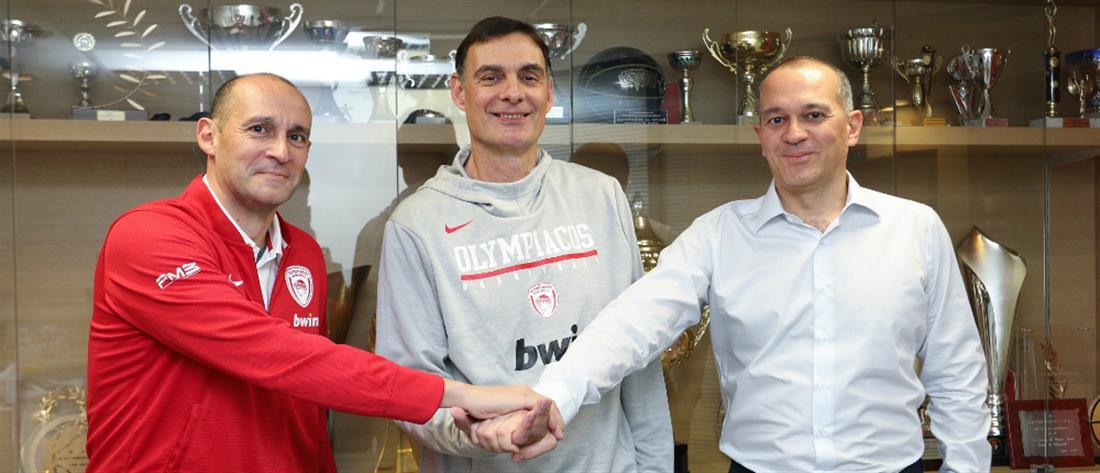 Ολυμπιακός: Ανακοινώθηκε επίσημα ο Γιώργος Μπαρτζώκας (εικόνες)