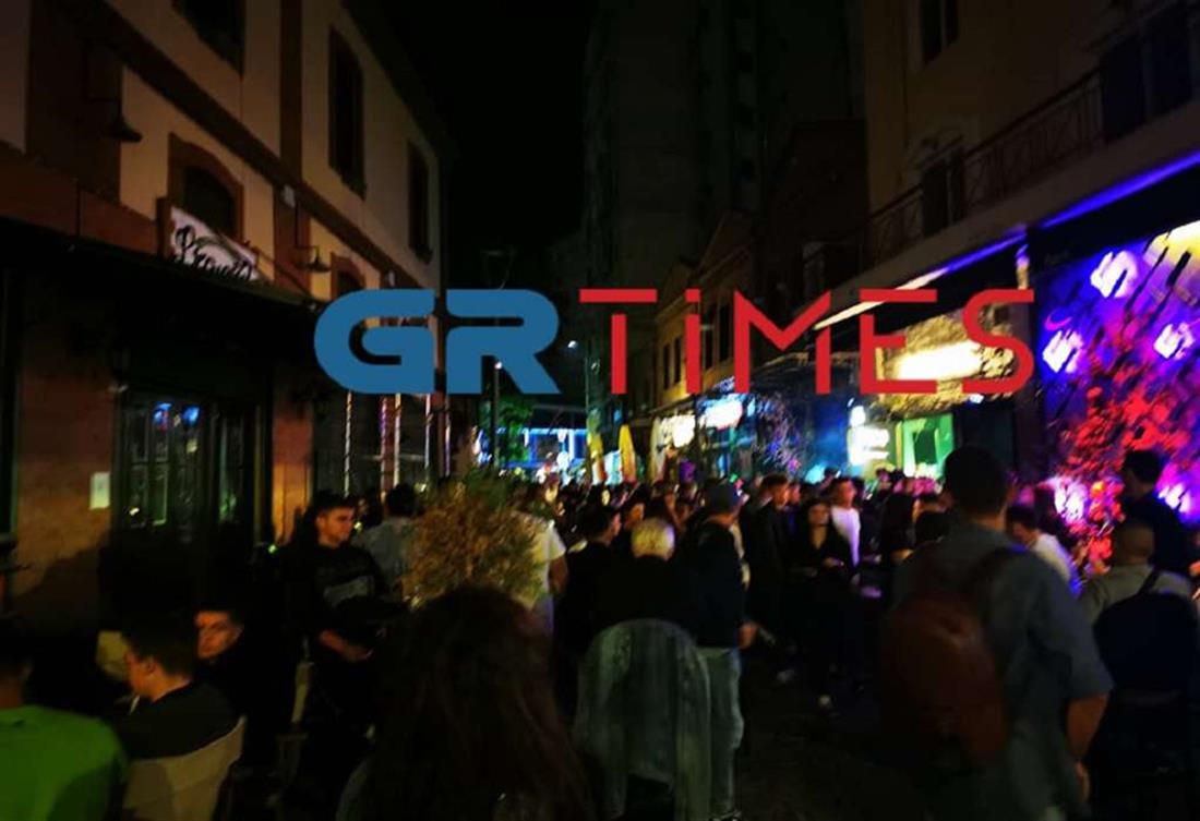 Συνωστισμός - γλέντι - Θεσσαλονίκη