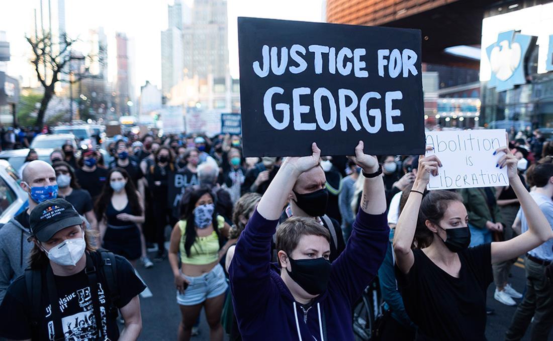 Δολοφονία - Τζορτζ Φλόιντ - Ντέρεκ Σόβιν - διαδηλώσεις