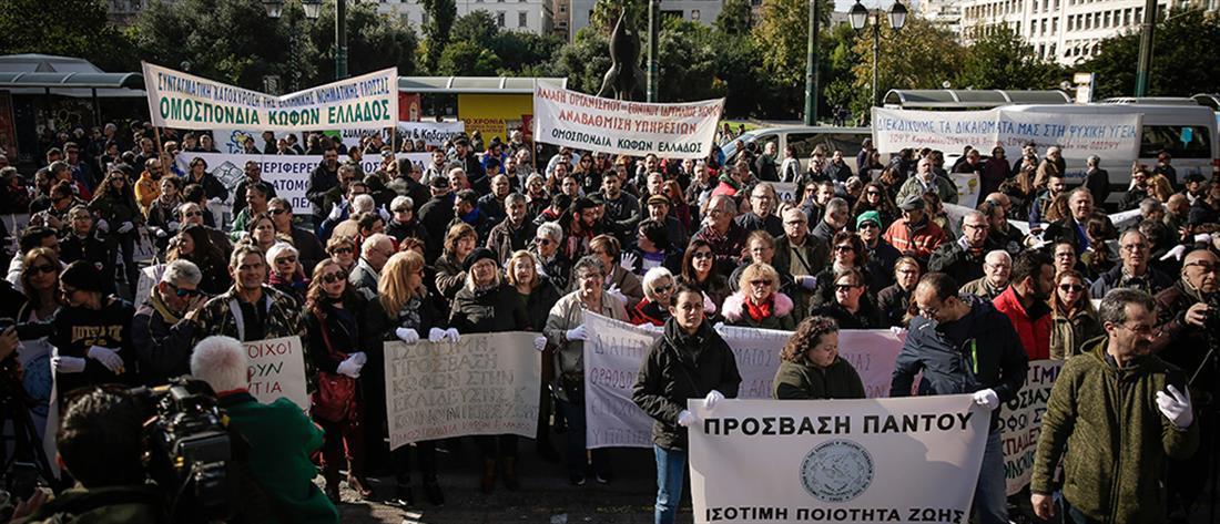 Συγκέντρωση διαμαρτυρίας των ΑμεΑ στο κέντρο της Αθήνας (εικόνες)