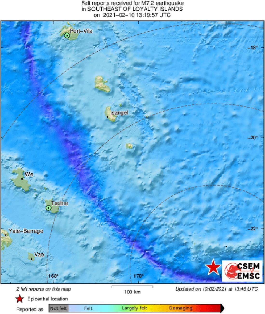 Σεισμός - Νέα Καληδονία