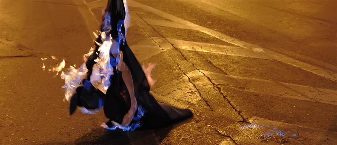 Αστυνομικός έκαψε ελληνική σημαία