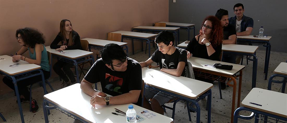 Πανελλαδικές 2020: τα θέματα στα μαθήματα ειδικότητας των υποψηφίων ΕΠΑΛ