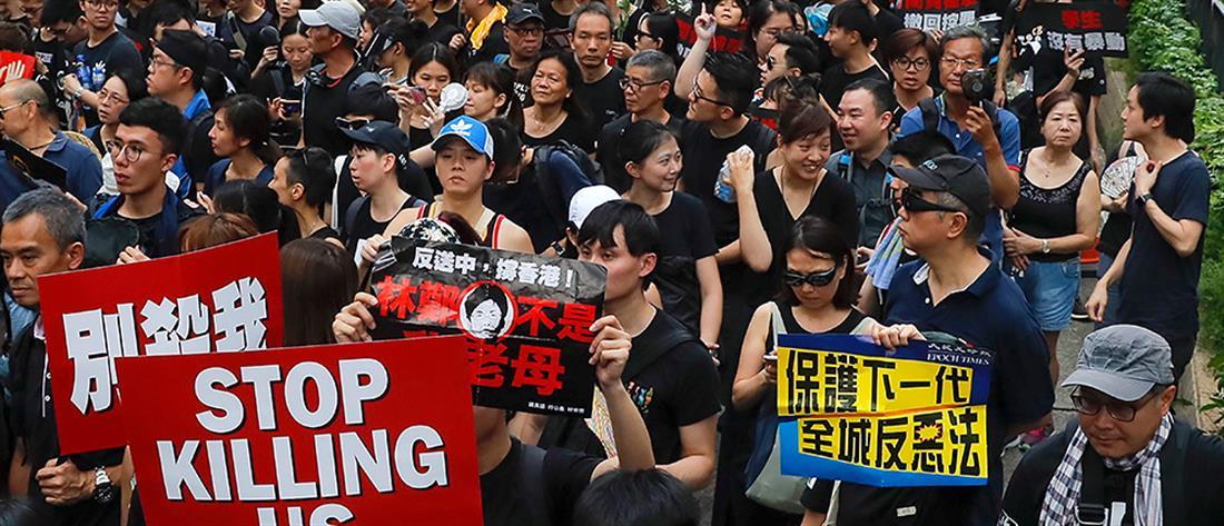 Χονγκ Κονγκ: κυβερνητική... απολογία μετά τις πρωτοφανείς διαδηλώσεις (εικόνες)
