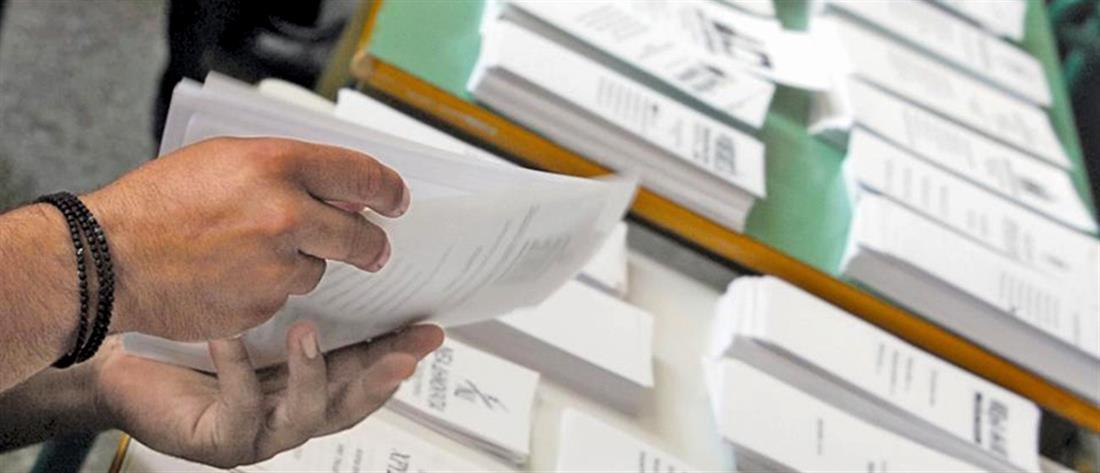 Ψηφοδέλτια - εκλογές