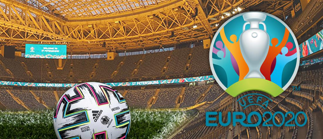 Euro 2020: Ήξερες ότι η Σλοβακία…