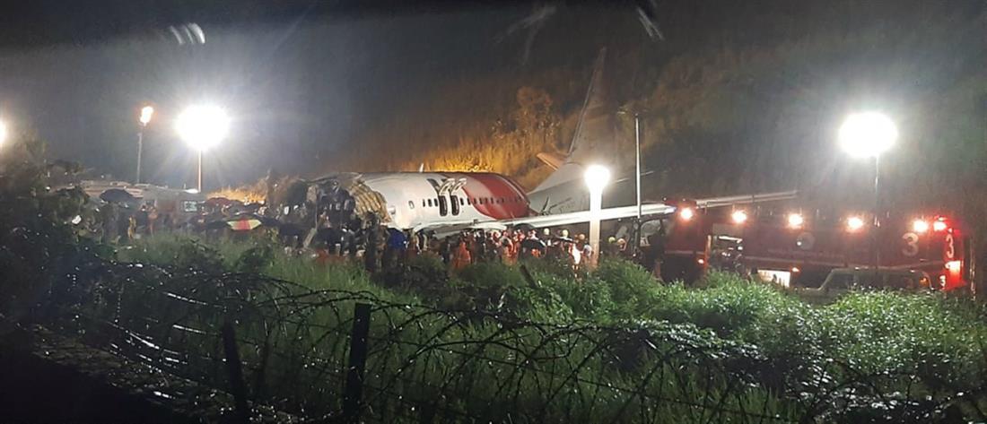 """Επιβατικό αεροσκάφος """"κόπηκε στα δύο"""" κατά την προσγείωση (βίντεο)"""