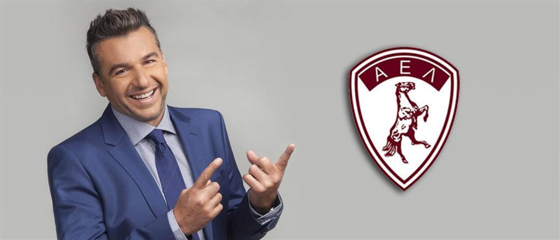 ΑΕΛ: Ο Γιώργος Λιάγκας Αντιπρόεδρος της ΠΑΕ (βίντεο)