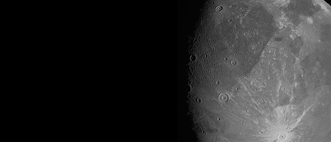 NASA - Γανυμήδης: οι πρώτες κοντινές φωτογραφίες από τον μεγάλο δορυφόρο του Δία