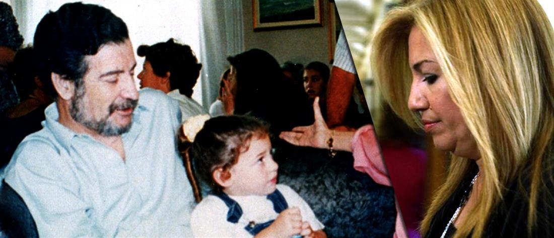 Φώφη Γεννηματά: η συγκινητική ανάρτηση για τα 26 χρόνια από τον θάνατο του Γιώργου Γεννηματά