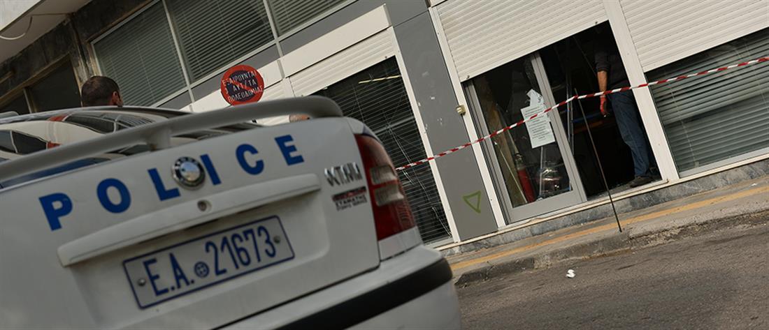 Ανάληψη ευθύνης για το μπαράζ επιθέσεων σε δημόσιες υπηρεσίες και τράπεζες