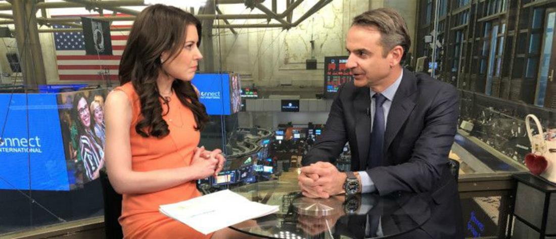 Μητσοτάκης: Επενδυτική έκπληξη η Ελλάδα τα επόμενα 3 χρόνια