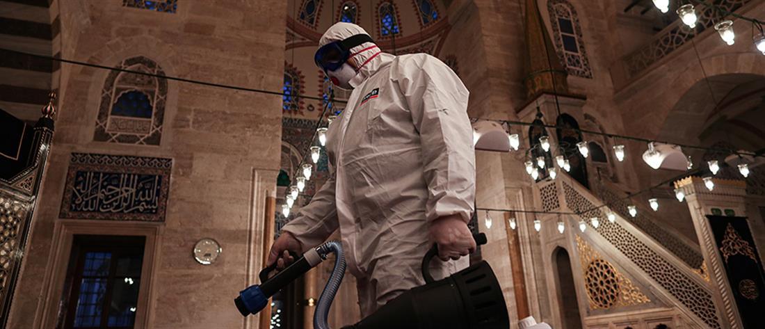 Κορονοϊός: Η Τουρκία σταματά τις μαζικές προσευχές στα τζαμιά