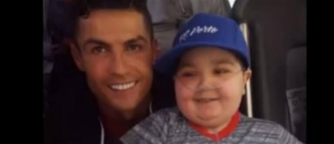 Ο Ρονάλντο σταμάτησε το πούλμαν της Πορτογαλίας για 11χρονο ασθενή θαυμαστή του (βίντεο)