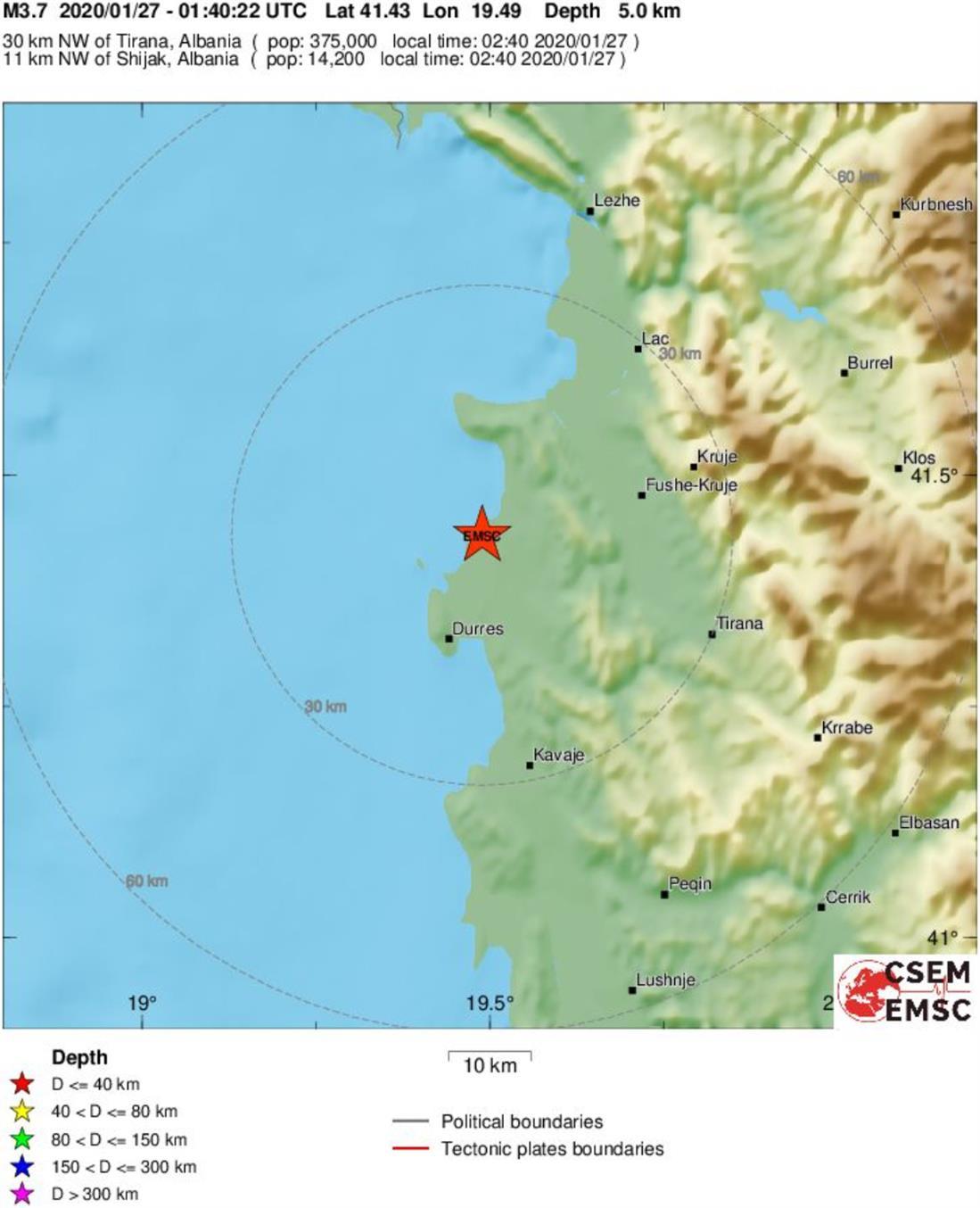 σεισμός - Αλβανία