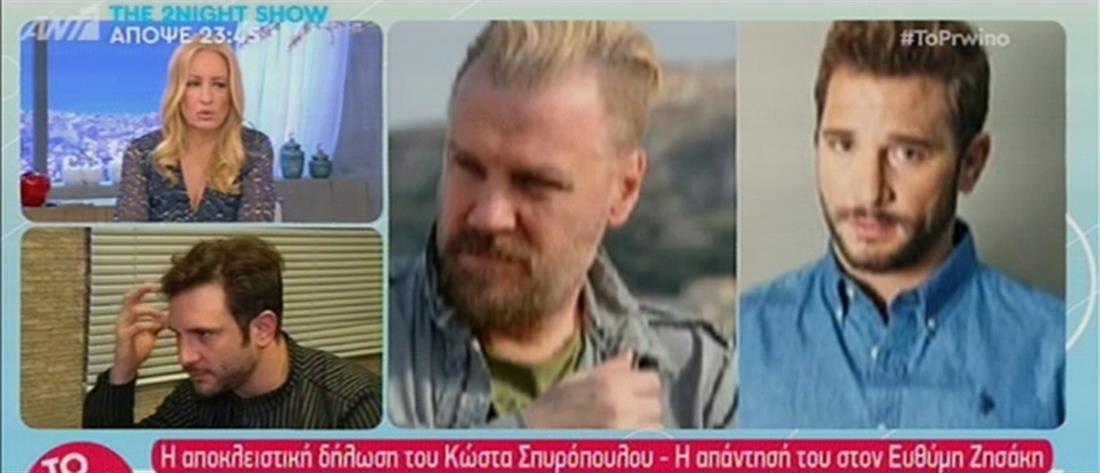 """Αποκλειστικά στο """"Πρωινό"""" η απάντηση Σπυρόπουλου στον Ευθύμη Ζησάκη (βίντεο)"""