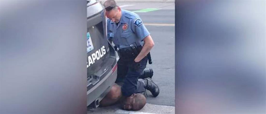 Τζορτζ Φλόιντ: Το βίντεο από την κάμερα του αστυνομικού που τον σκότωσε