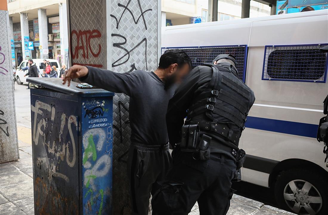 Αστυνομία - Μενάνδρου