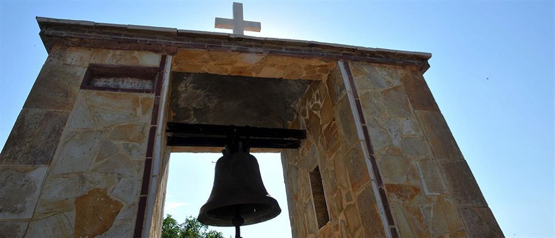 Πάσχα – Εκκλησία της Κρήτης: αντάρτικο για Ανάσταση και ωράρια