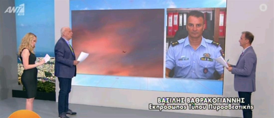 Βαθρακογιάννης για Σχίνο: μεγάλη η φωτιά στα Γεράνεια Όρη (βίντεο)