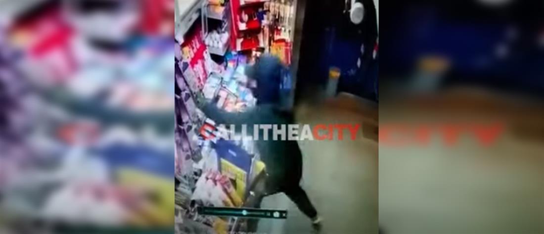 Βίντεο σοκ από ληστεία σε περίπτερο