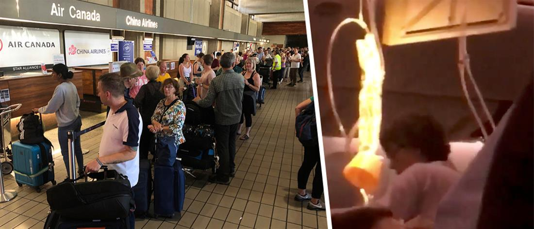Πτήση τρόμου για αεροσκάφος με 269 επιβάτες (εικόνες)