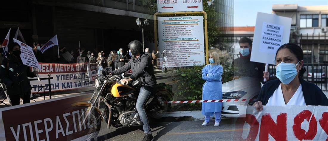 Απεργιακές κινητοποιήσεις σε Αθήνα και Θεσσαλονίκη (εικόνες)