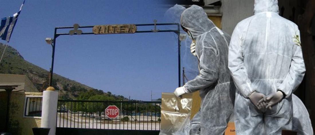 Λέρος: Εξιχνιάστηκε η απώλεια στρατιωτικού υλικού