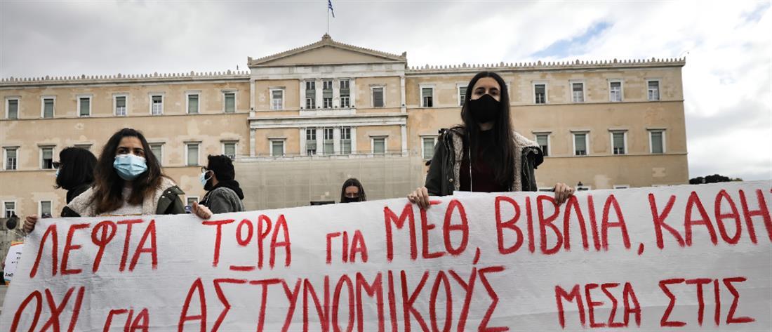 ΟΛΜΕ: Πανεκπαιδευτικό συλλαλητήριο την Παρασκευή