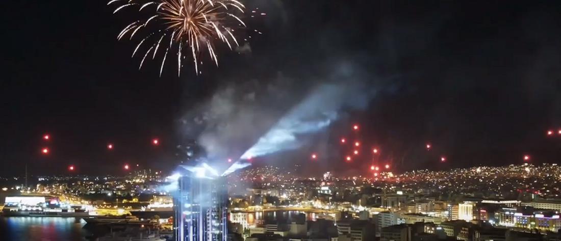 Πρωτοχρονιά: με λαμπρότητα υποδέχθηκε ο Πειραιάς το 2021 (βίντεο)