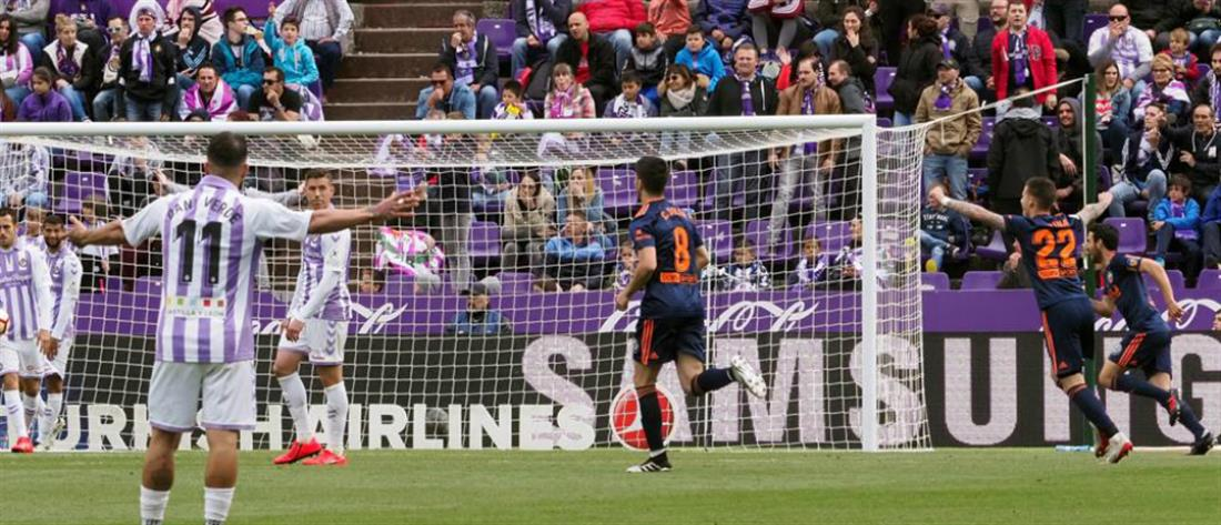 """""""Βόμβα"""" στο ισπανικό ποδόσφαιρο: """"στημένο"""" το Βαγιαδολίδ-Βαλένθια"""