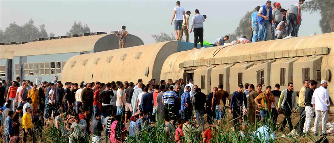Αίγυπτος - εκτροχιασμός τρένου