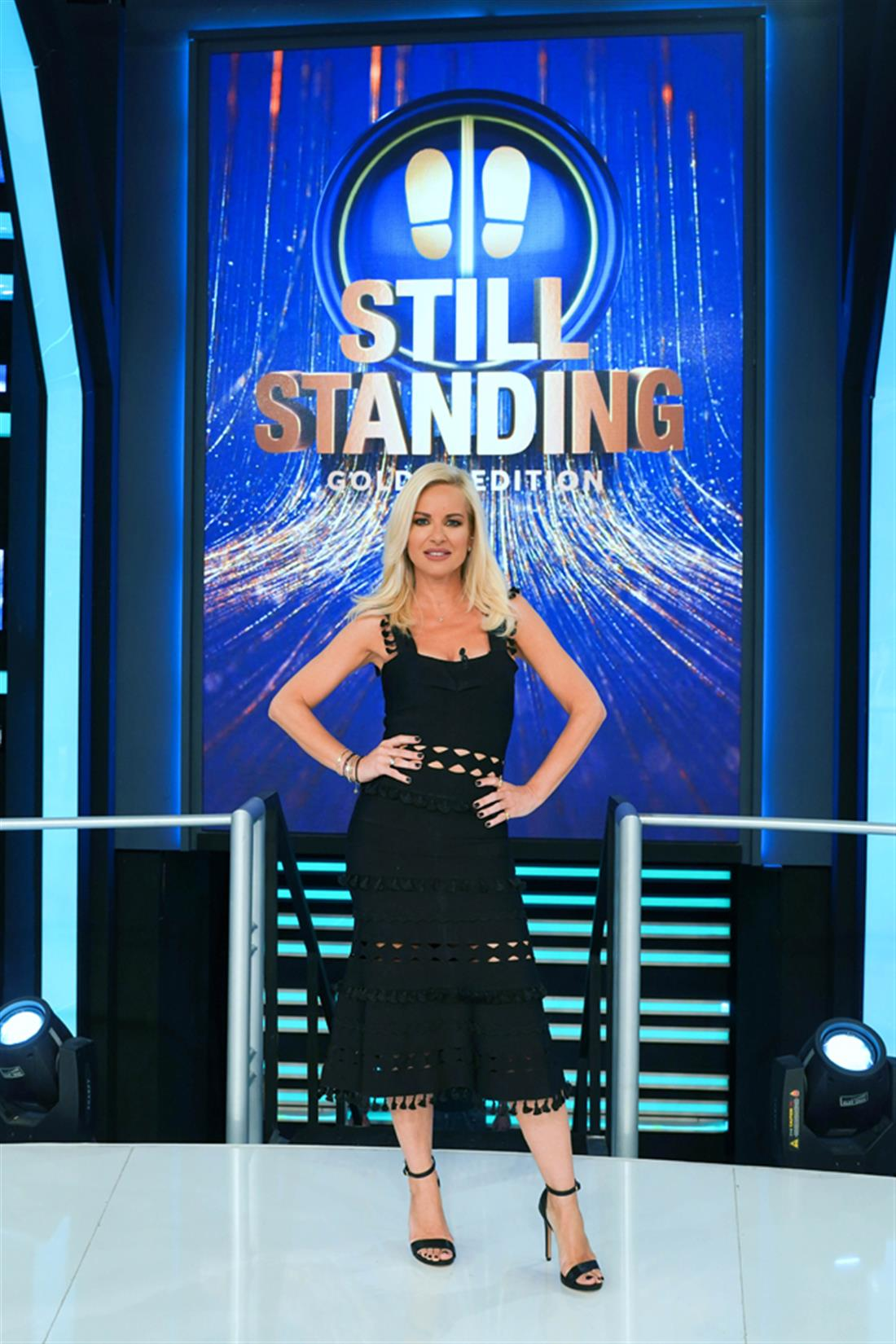 Still Standing - Golden Edition - 6ο Επεισόδιο