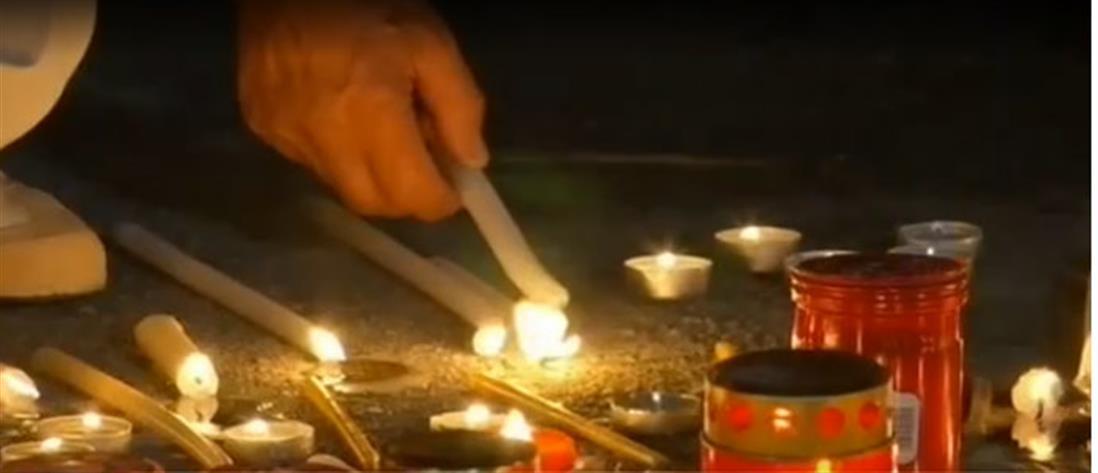 Στους 96 οι νεκροί της φονικής πυρκαγιάς