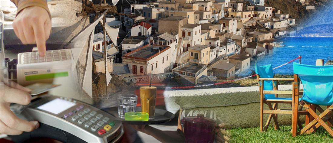 """Νέα """"λαβράκια"""" φοροδιαφυγής σε τουριστικές περιοχές"""