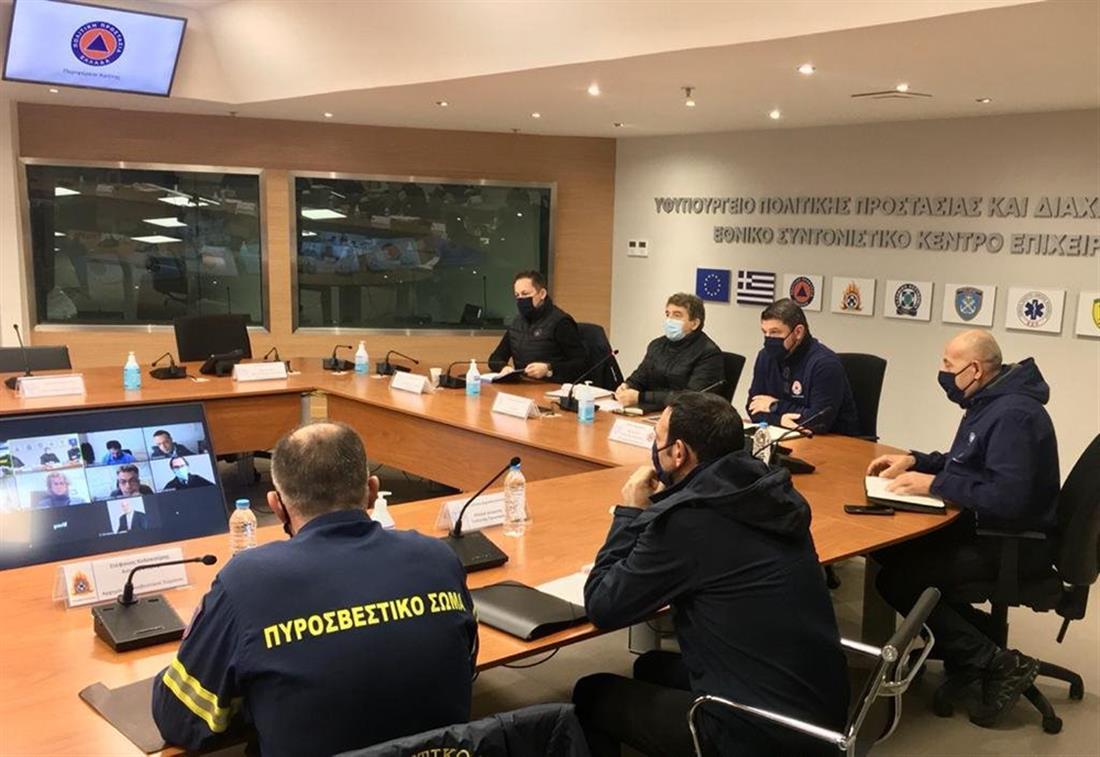 Μιχάλης Χρυσοχοΐδης - Νίκος Χαρδαλιάς - Στέλιος Πέτσας - Θεόδωρος Λιβάνιος - Κέντρο Επιχειρήσεων Πολιτικής Προστασίας