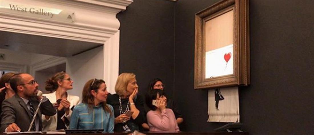 """O Banksy """"λύνει τη σιωπή του"""" για τον πίνακα που αυτοκαταστράφηκε (βίντεο)"""