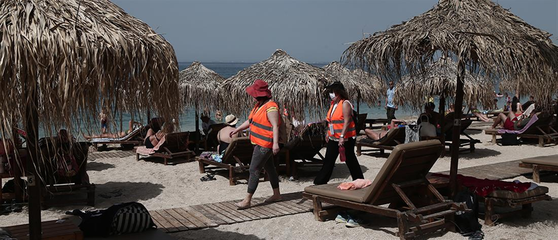 Lockdown - οργανωμένες παραλίες: άνοιξαν με μέτρα και αποστάσεις
