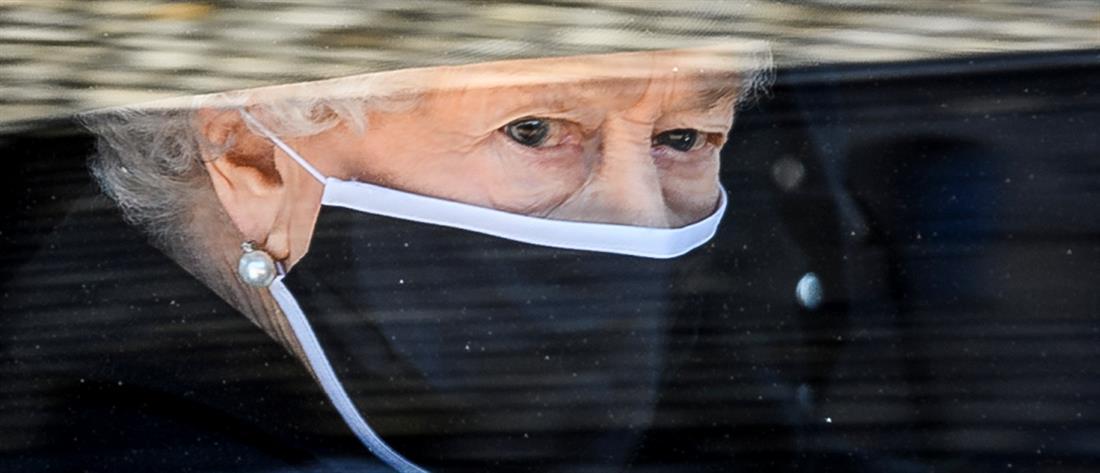 Βασίλισσα Ελισάβετ: Το αντικείμενο του Πρίγκιπα Φιλίππου που κρατούσε στην κηδεία του