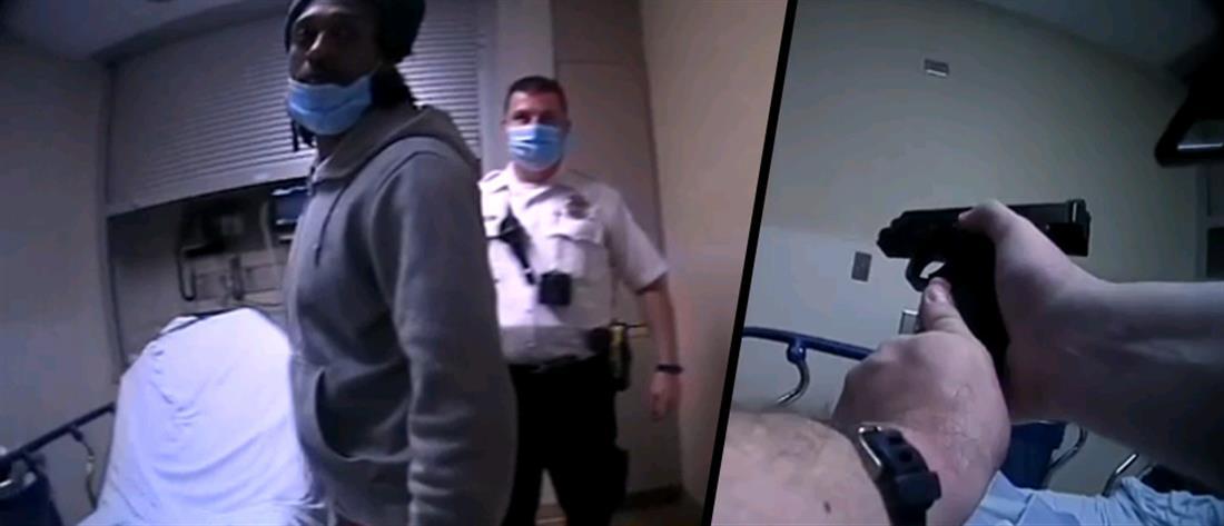 Οχάιο: Ανταλλαγή πυροβολισμών μέσα σε νοσοκομείο (βίντεο)