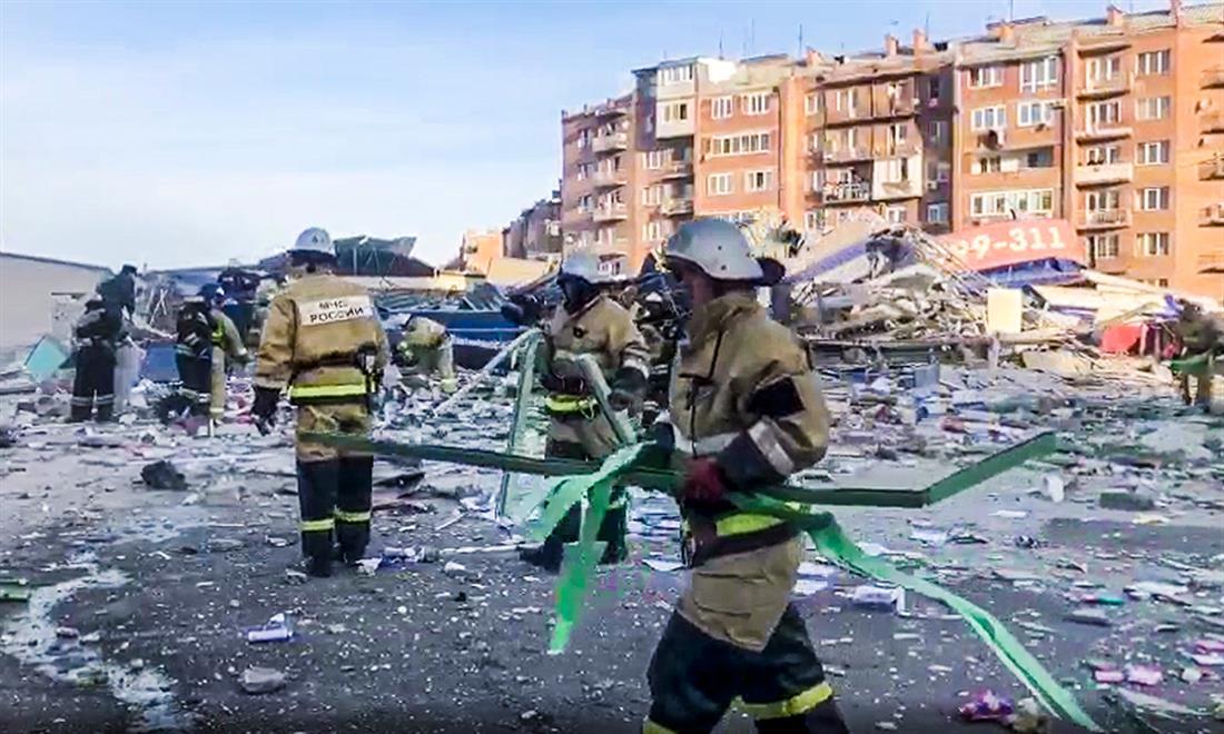 AP - Έκρηξη - σούπερ μάρκετ - Ρωσία
