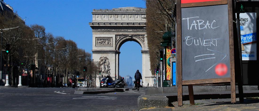 Κορονοϊός: Έκκληση Μακρόν για ευρωπαϊκή δημοσιονομική αλληλεγγύη