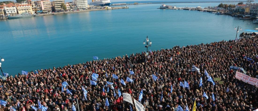 """Μεταναστευτικό: """"θέλουμε πίσω τα νησιά μας"""""""