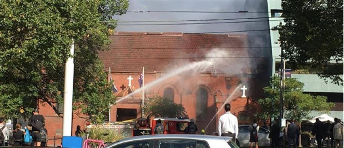 Φωτιά στην παλαιότερη ελληνορθόδοξη εκκλησία της Βικτώρια