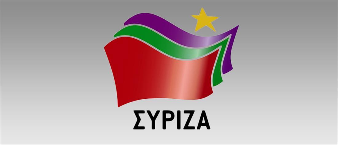 ΣΥΡΙΖΑ: οι υποψήφιοι που στηρίζει σε Δήμους και Περιφέρειες